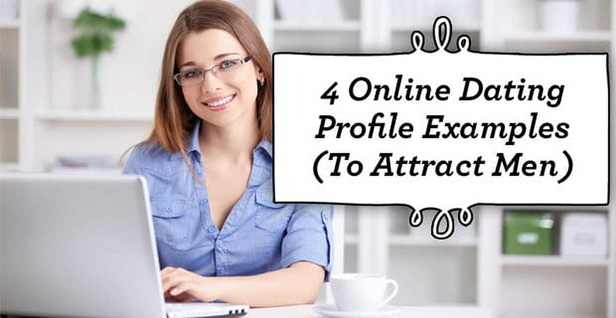 profile introduction dating for online