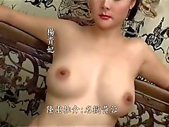 porn chinese soft adult