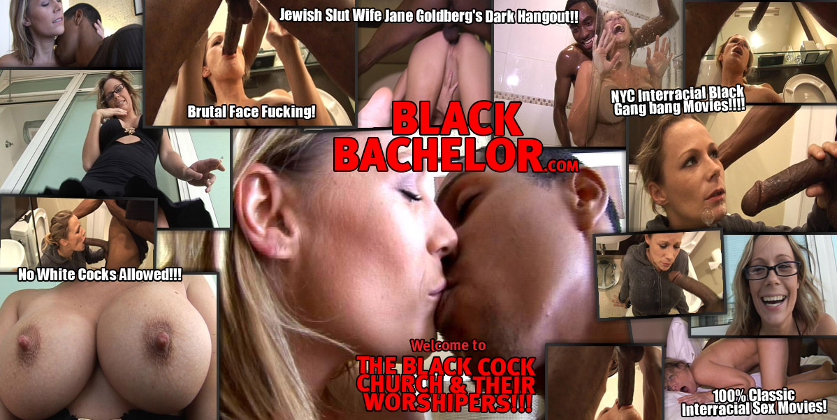 red wife head bang interracial my