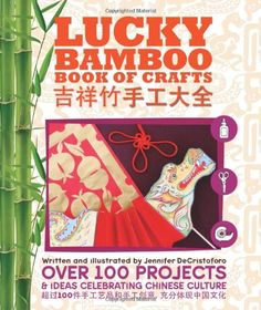 asian craft feture books water