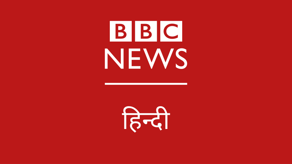 hindi latest in news