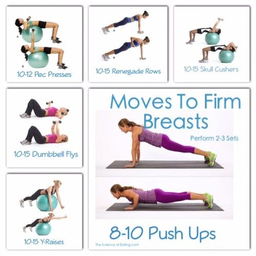 breast firm exercise